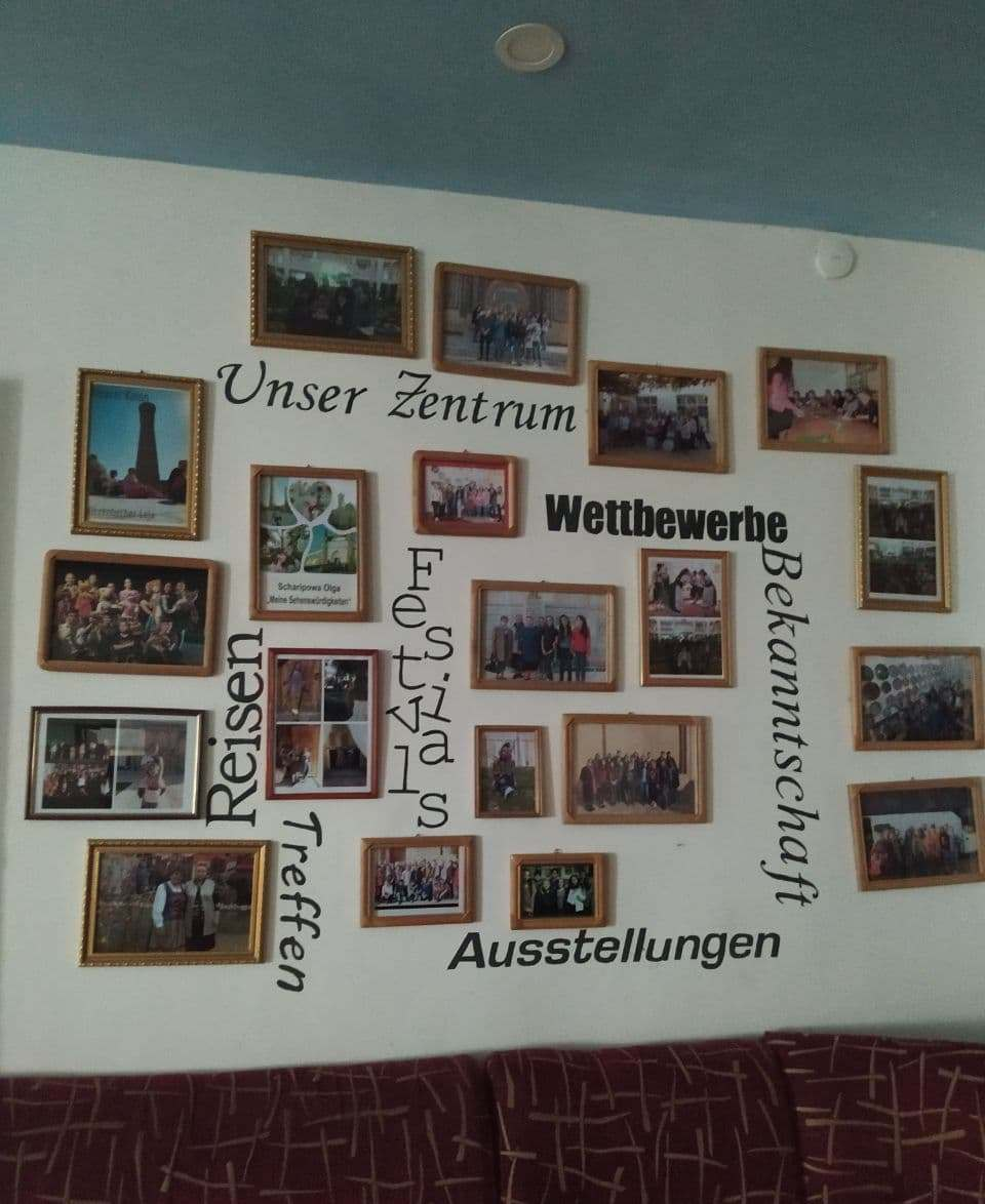 Помещение Бухарского Культурного центра немцев Узбекистана